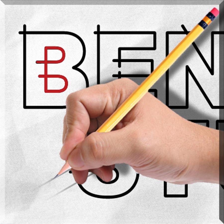 Beneton Studio